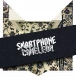 tete-chat-smartphone-buzz